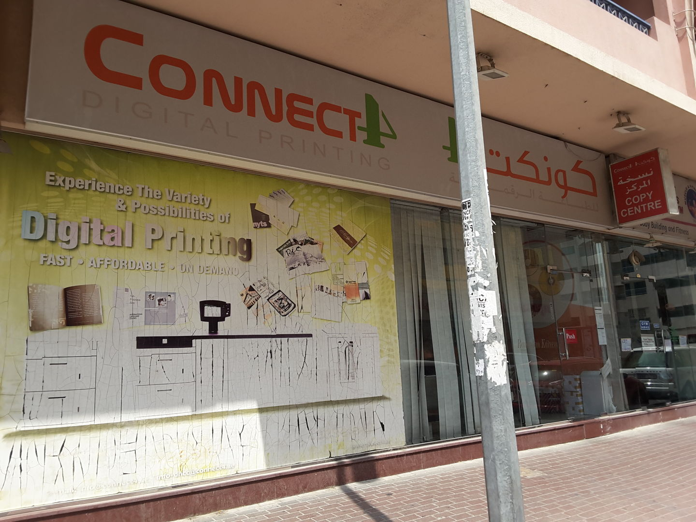 HiDubai-business-connect-4-digital-printing-b2b-services-printing-typing-services-hor-al-anz-east-dubai-2