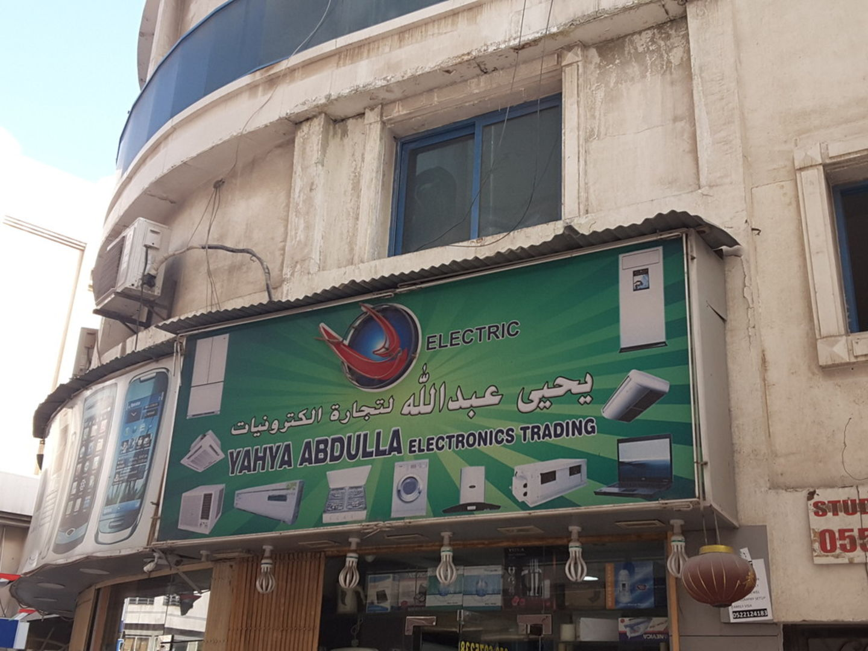 HiDubai-business-yahya-abdulla-electronics-trading-b2b-services-distributors-wholesalers-naif-dubai-2