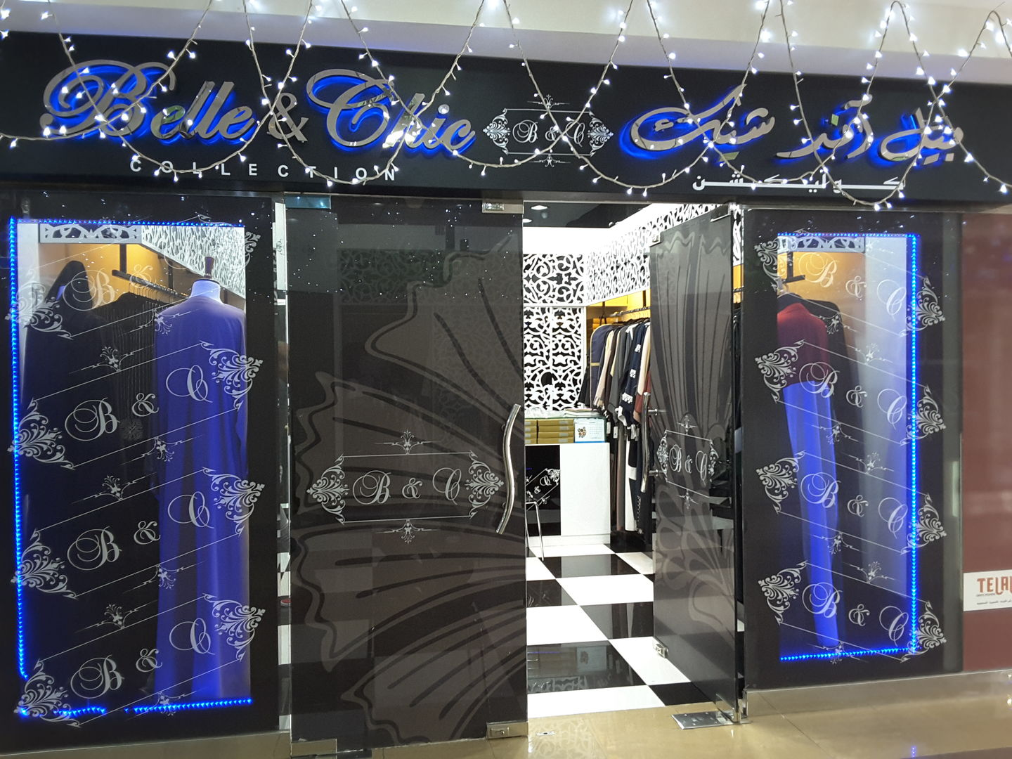 HiDubai-business-belle-and-chic-collection-shopping-apparel-mirdif-dubai-2