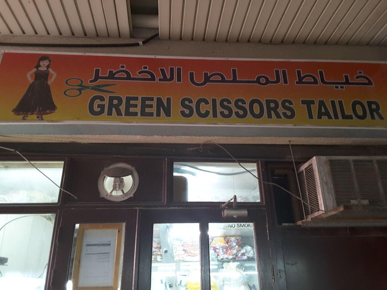 HiDubai-business-green-scissors-tailor-home-tailoring-naif-dubai-2
