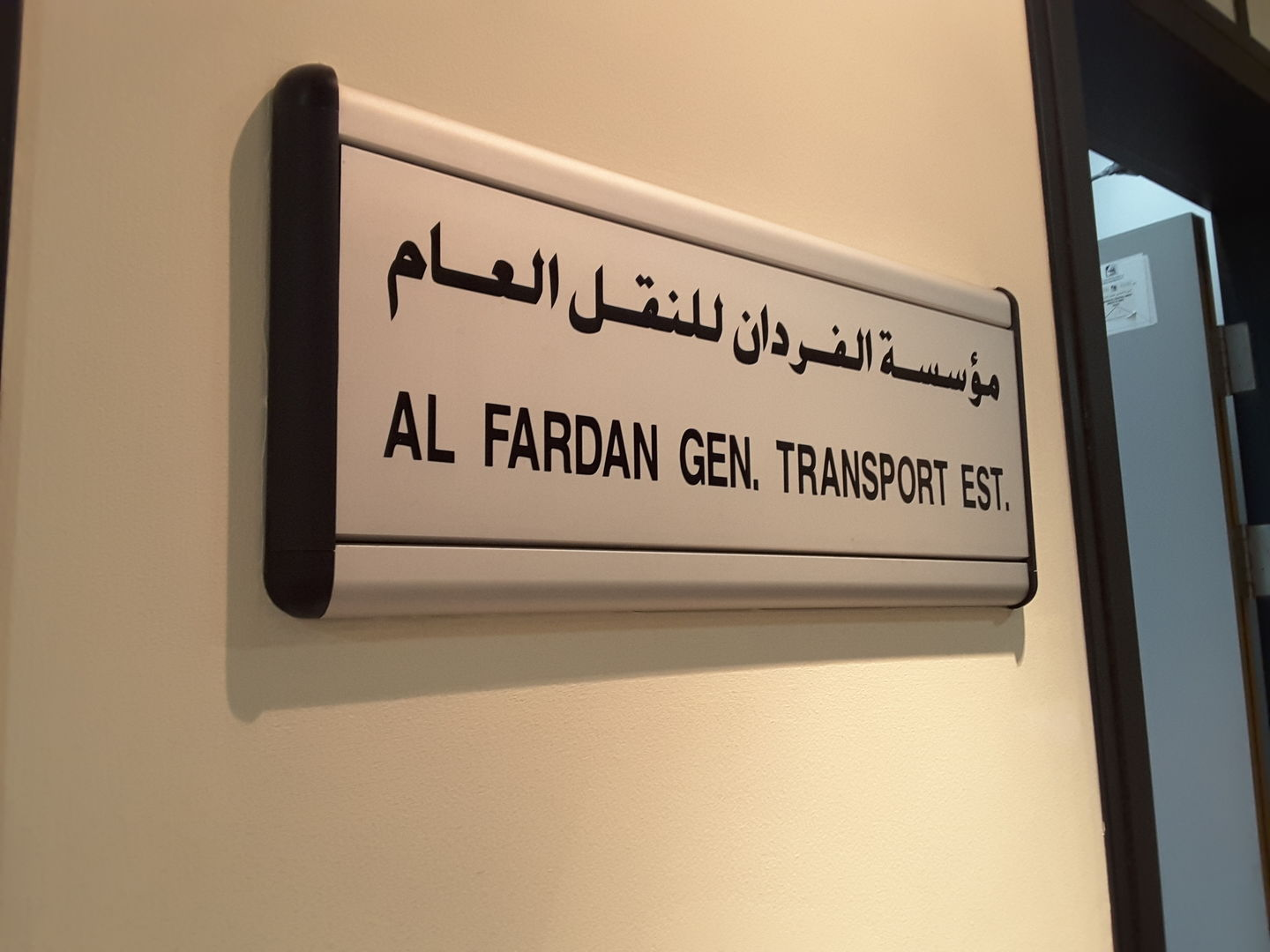 HiDubai-business-al-fardan-general-transport-est-transport-vehicle-services-heavy-vehicles-sales-services-trade-centre-1-dubai
