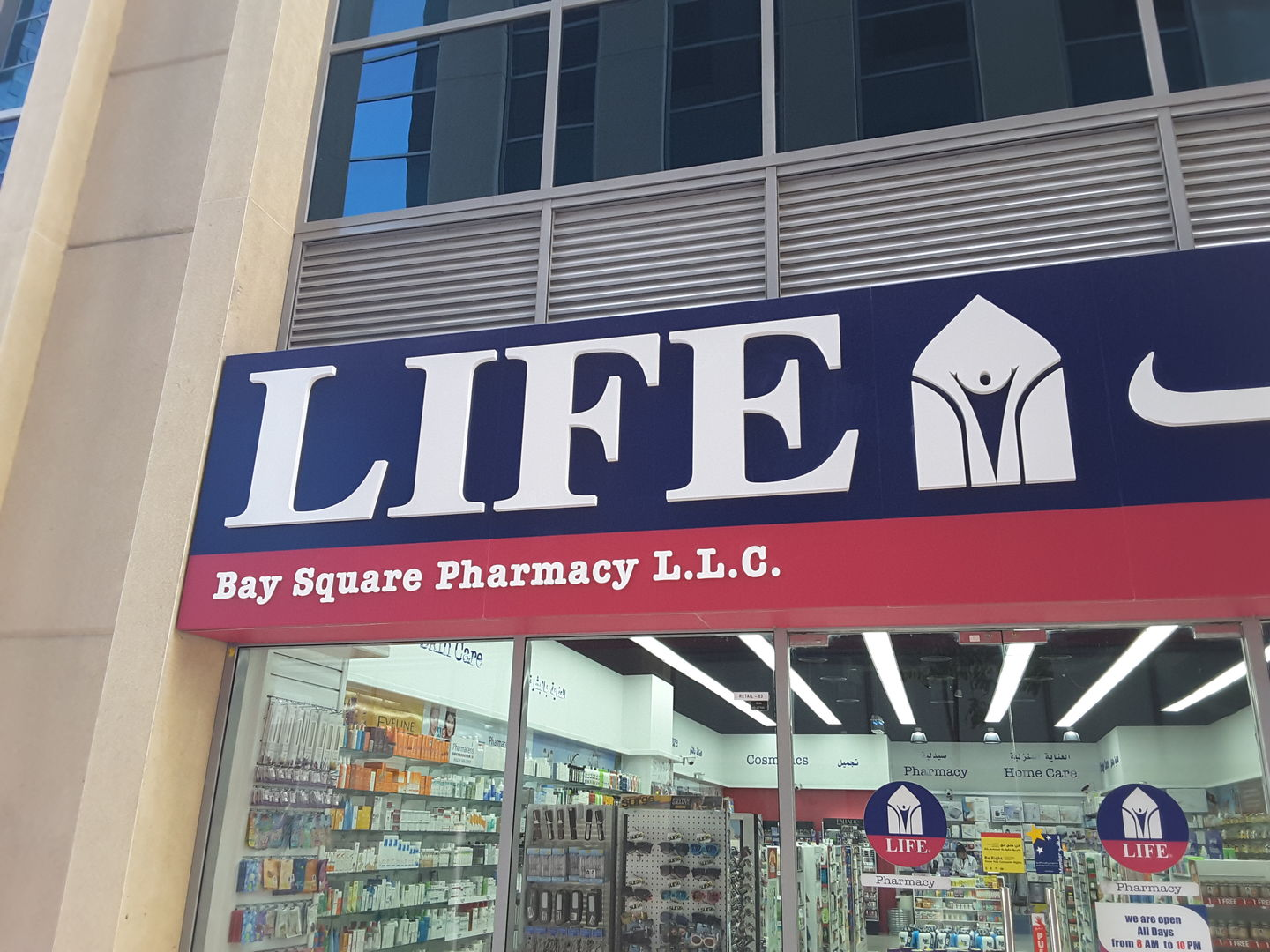 HiDubai-business-life-pharmacy-bay-square-pharmacy-beauty-wellness-health-pharmacy-business-bay-dubai-2