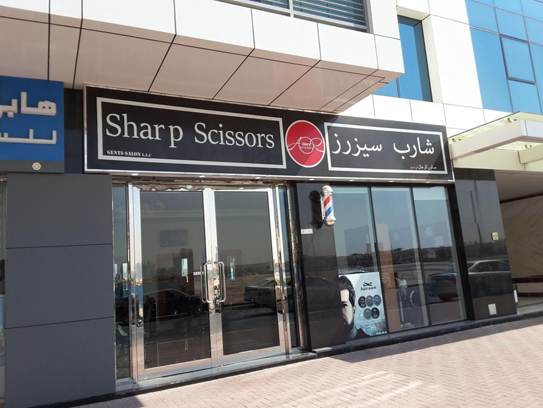 HiDubai-business-sharp-scissors-gents-salon-beauty-wellness-health-beauty-salons-al-barsha-1-dubai-2