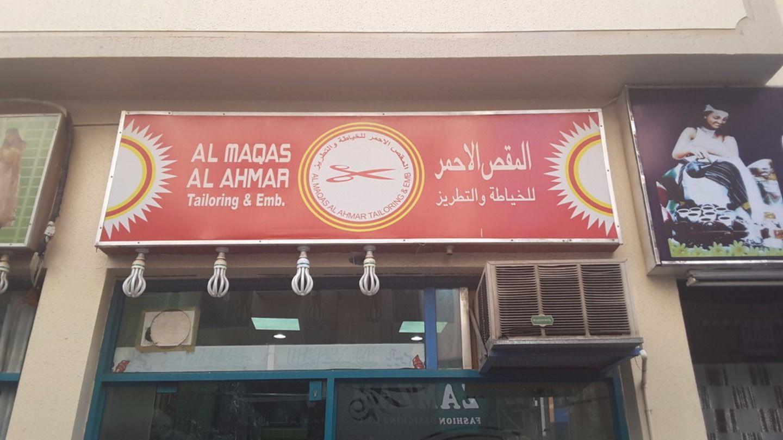 HiDubai-business-al-maqas-al-ahmar-tailoring-embroidery-home-tailoring-al-murar-dubai-2