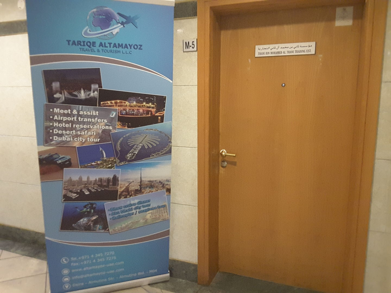 HiDubai-business-thani-bin-mohammed-al-thani-trading-b2b-services-distributors-wholesalers-al-muteena-dubai-2