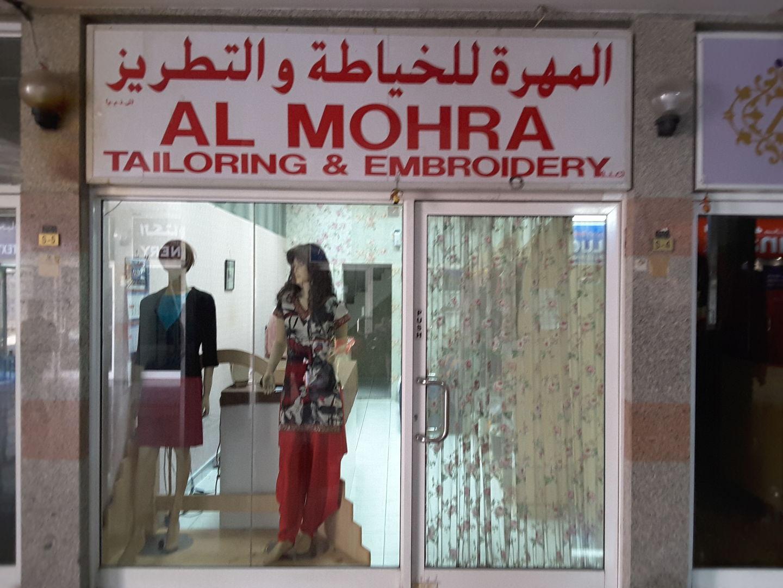 HiDubai-business-al-mohra-tailoring-embroidery-home-tailoring-al-fahidi-al-souq-al-kabeer-dubai-2
