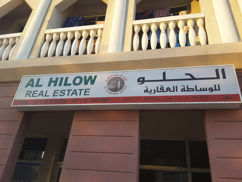 HiDubai-business-al-hilow-real-estate-housing-real-estate-real-estate-agencies-international-city-warsan-1-dubai-2