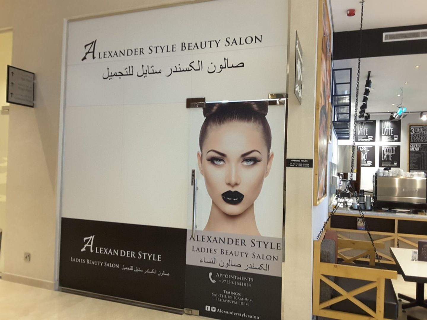 HiDubai-business-alexander-style-beauty-salon-beauty-wellness-health-beauty-salons-al-barsha-1-dubai-2
