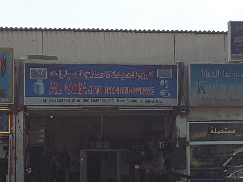 HiDubai-business-al-oha-auto-repairing-gargae-transport-vehicle-services-car-assistance-repair-ras-al-khor-industrial-1-dubai-2