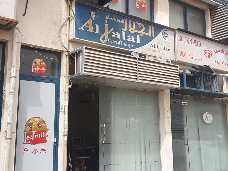 HiDubai-business-al-cedar-foodstuff-trading-b2b-services-food-stuff-trading-ras-al-khor-industrial-3-dubai-2