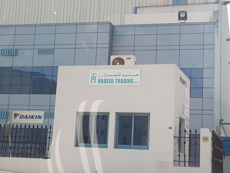 HiDubai-business-hadeed-trading-b2b-services-distributors-wholesalers-jebel-ali-free-zone-mena-jebel-ali-dubai-2