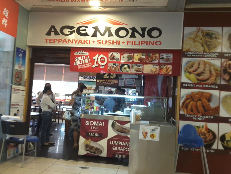 Walif-business-agemono-restaurant-2