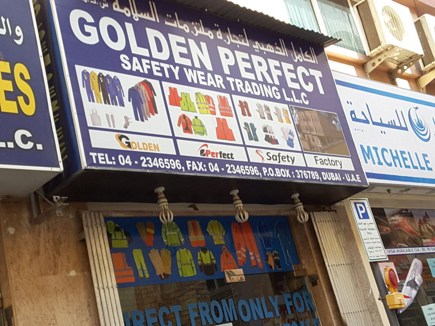 Walif-business-golden-perfect-safety-wear-trading