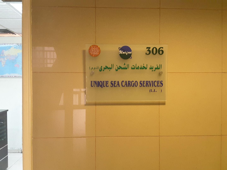 HiDubai-business-unique-sea-cargo-services-shipping-logistics-sea-cargo-services-al-raffa-al-raffa-dubai-2