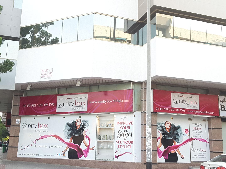 HiDubai-business-vanity-box-beauty-salon-beauty-wellness-health-beauty-salons-al-karama-dubai-2
