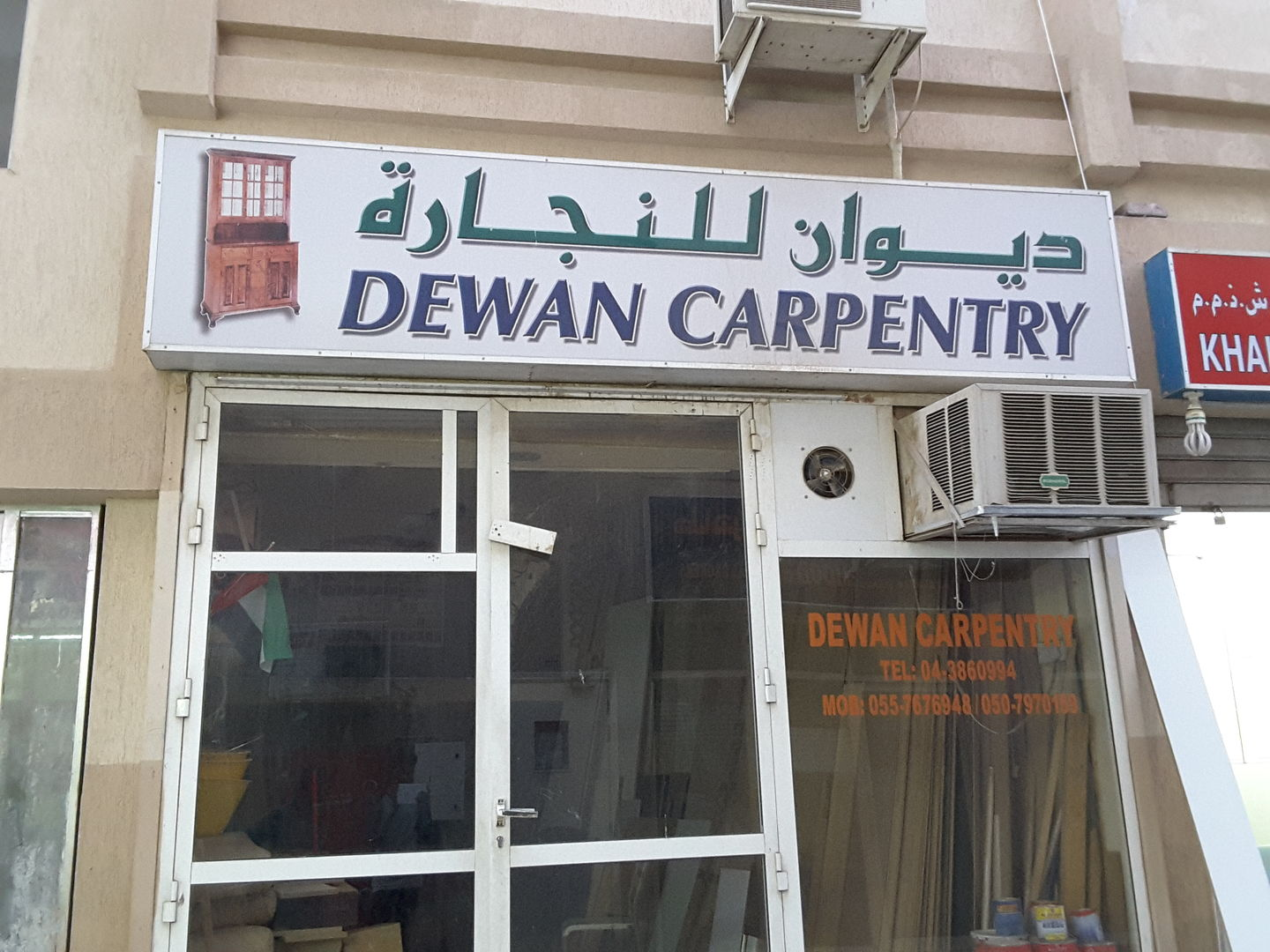 HiDubai-business-dewan-carpentry-home-handyman-maintenance-services-meena-bazar-al-souq-al-kabeer-dubai-2