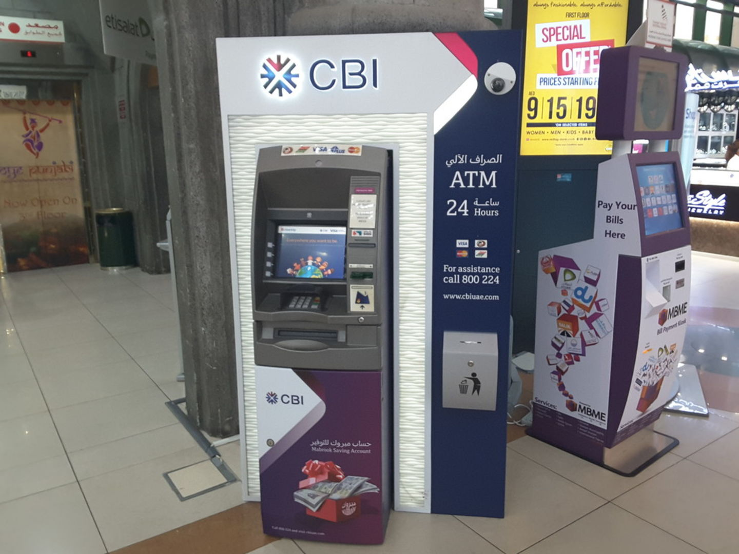 HiDubai-business-commercial-bank-international-atm-finance-legal-banks-atms-oud-metha-dubai-2