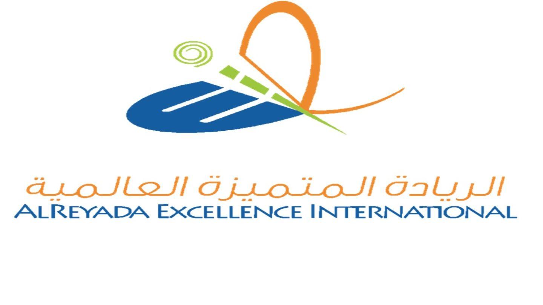 HiDubai-business-al-reyada-excelence-international-b2b-services-distributors-wholesalers-trade-centre-1-dubai