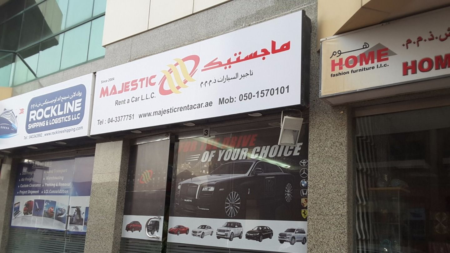 HiDubai-business-majestic-rent-a-car-transport-vehicle-services-car-rental-services-oud-metha-dubai-2