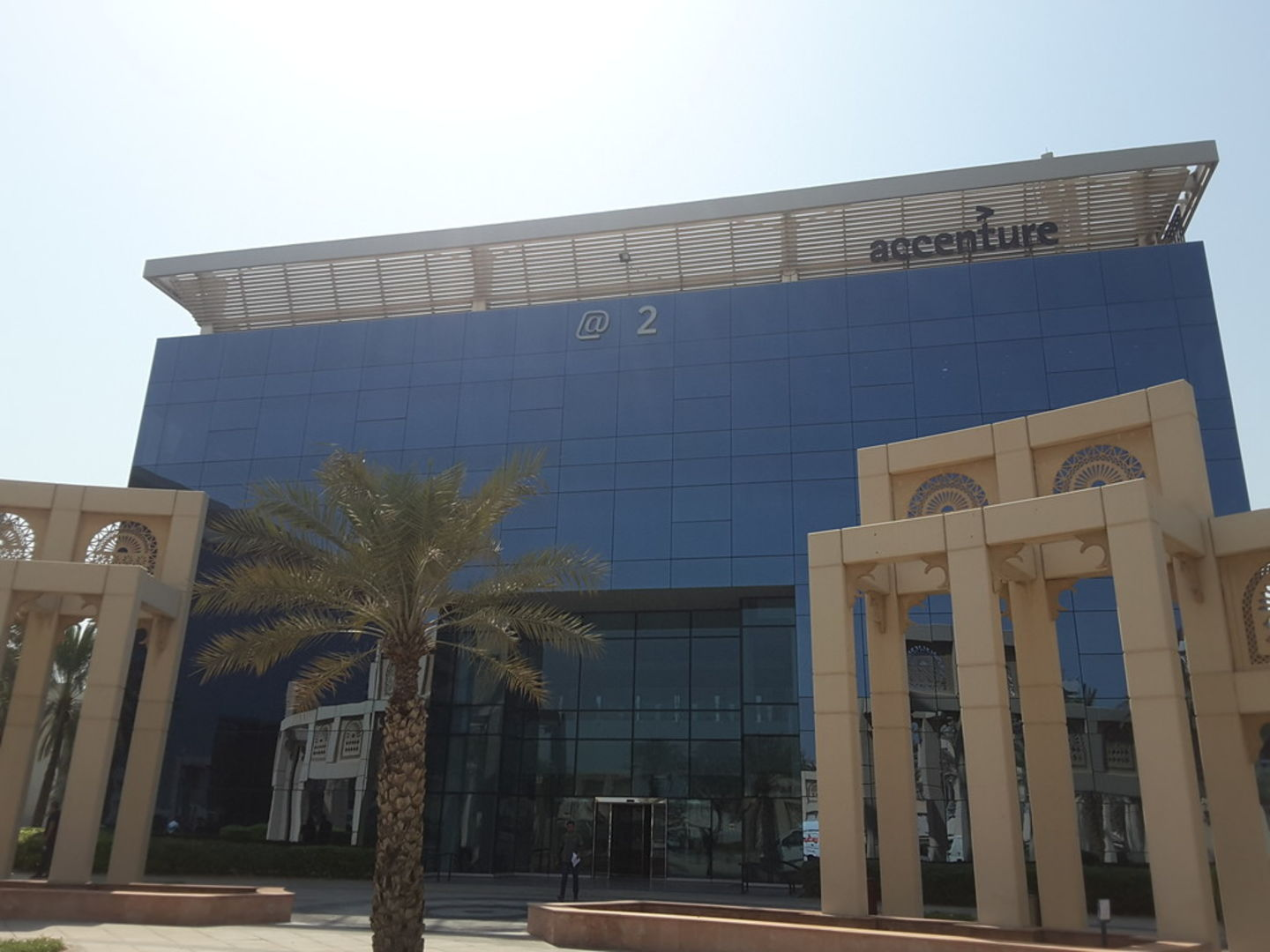 HiDubai-business-netapp-b2b-services-it-services-dubai-internet-city-al-sufouh-2-dubai-2