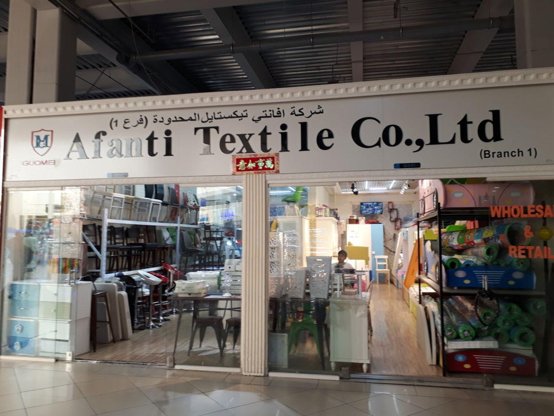 HiDubai-business-afanti-textile-home-furniture-decor-international-city-warsan-1-dubai-2