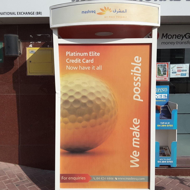 HiDubai-business-mashreq-bank-atm-finance-legal-banks-atms-al-nahda-2-dubai-5