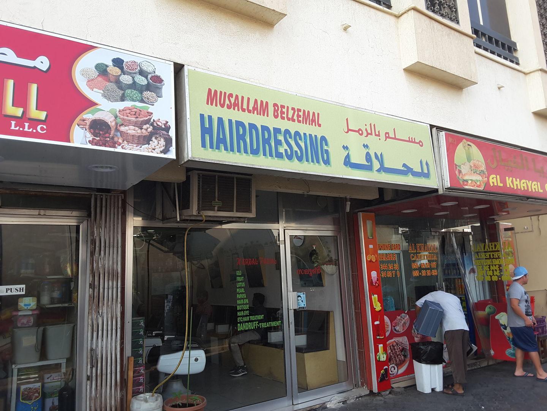 HiDubai-business-musallam-belzemal-hairdressing-beauty-wellness-health-beauty-salons-al-satwa-dubai-2