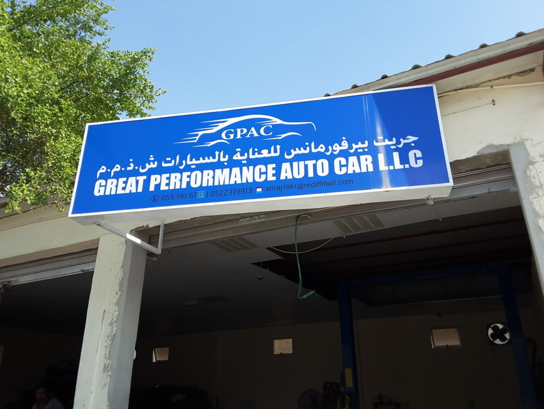 HiDubai-business-great-performance-auto-care-transport-vehicle-services-car-assistance-repair-umm-ramool-dubai-2