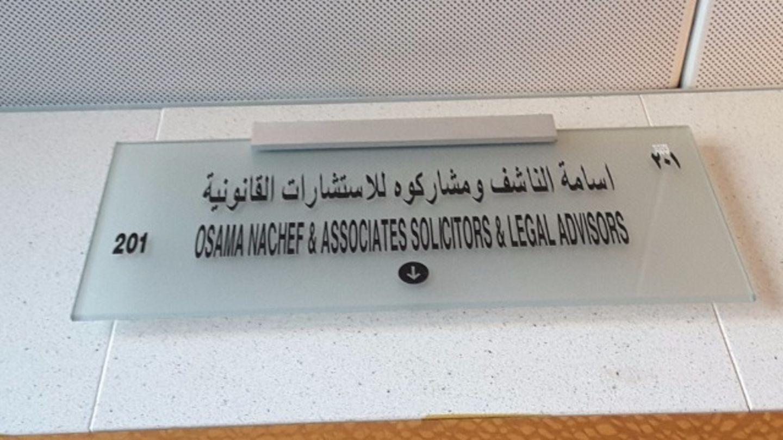 HiDubai-business-osama-nachef-associates-solicitors-legal-advisors-finance-legal-legal-services-al-khabaisi-dubai-2