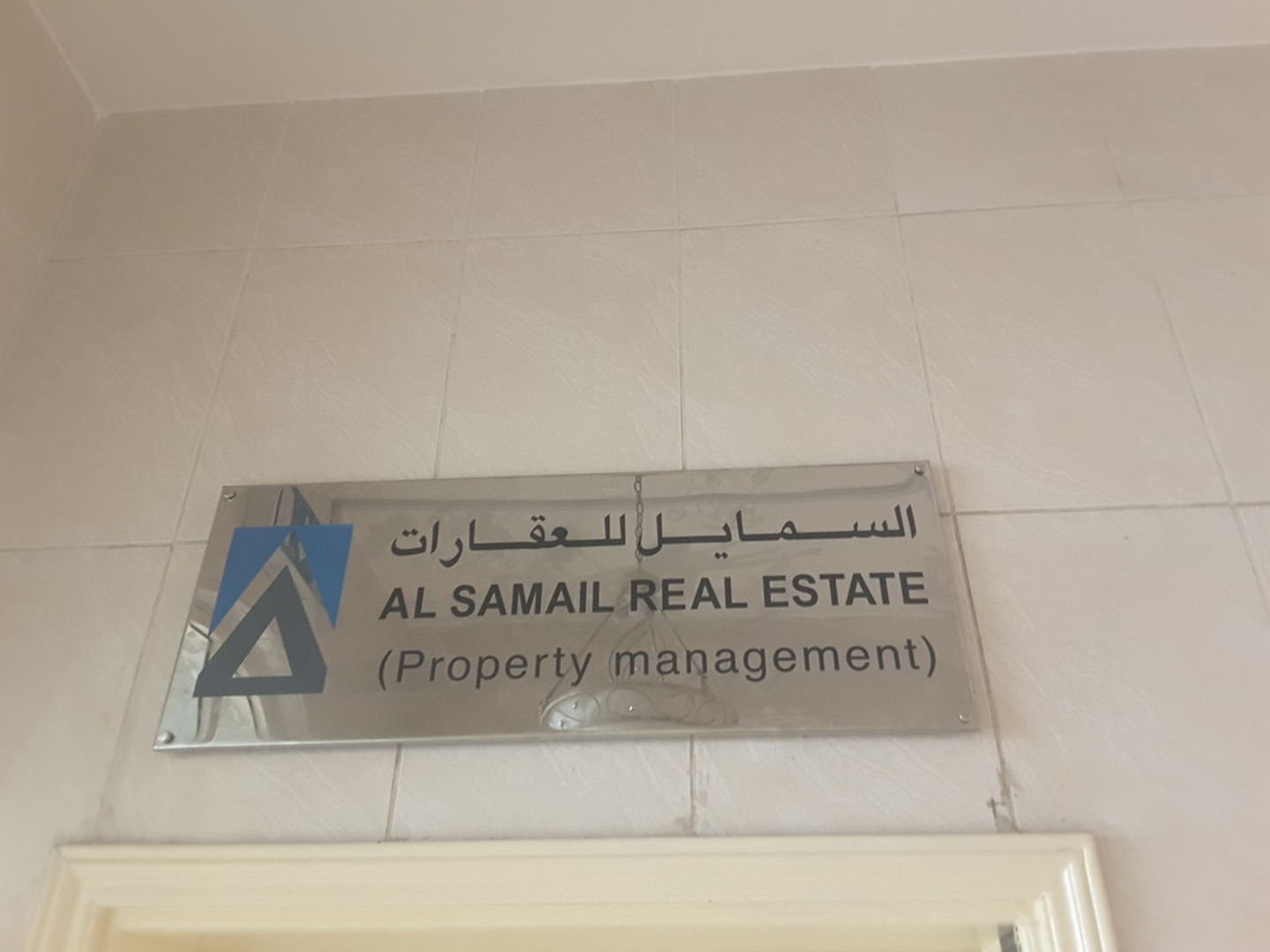 HiDubai-business-al-samail-real-estate-housing-real-estate-real-estate-agencies-hor-al-anz-dubai-2