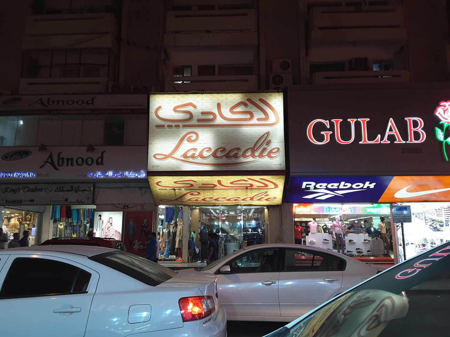 HiDubai-business-laccadie-co-shopping-apparel-meena-bazar-al-souq-al-kabeer-dubai-2