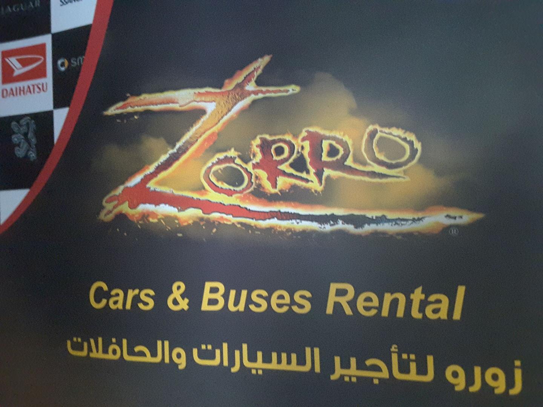 HiDubai-business-zorro-cars-buses-rental-hotels-tourism-car-rental-services-al-khabaisi-dubai-2