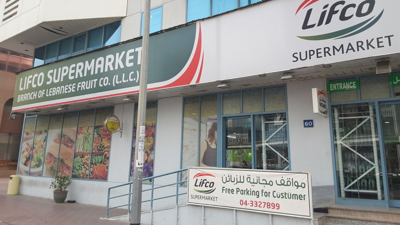 HiDubai-business-lifco-supermarket-food-beverage-supermarkets-hypermarkets-grocery-stores-sheikh-zayed-road-2-trade-centre-2-dubai-2
