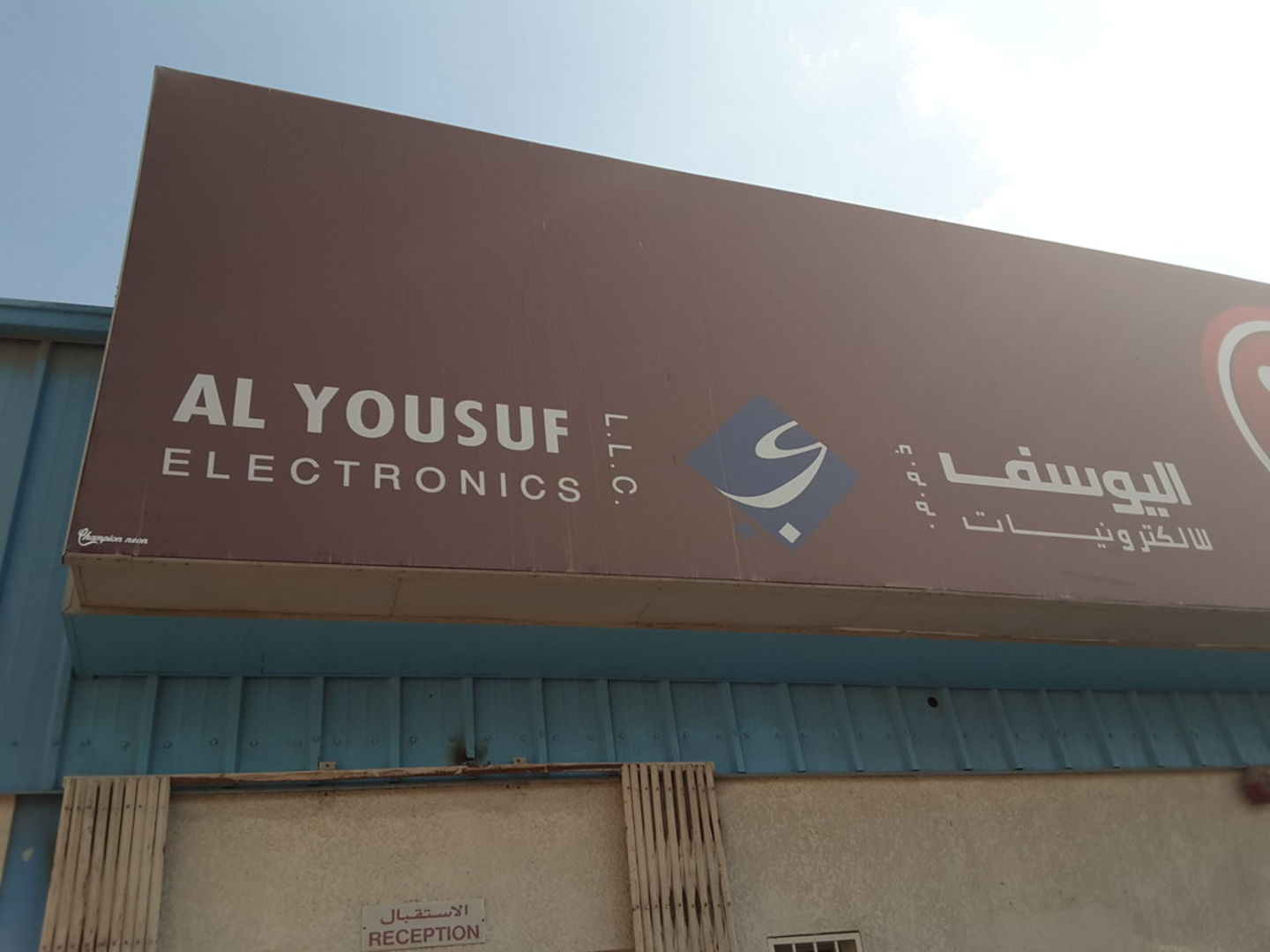 HiDubai-business-al-yousuf-electronics-service-center-shopping-consumer-electronics-al-qusais-industrial-1-dubai-2