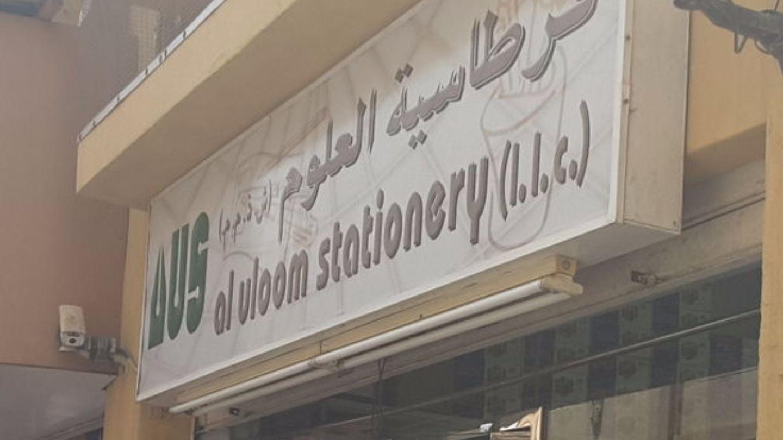 HiDubai-business-al-uloom-stationery-shopping-office-supplies-stationery-meena-bazar-al-souq-al-kabeer-dubai-2