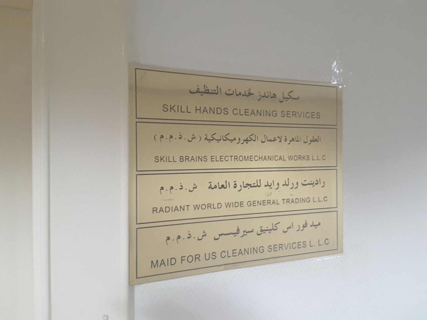 HiDubai-business-skill-hands-cleaning-services-home-cleaning-services-hor-al-anz-east-dubai-2