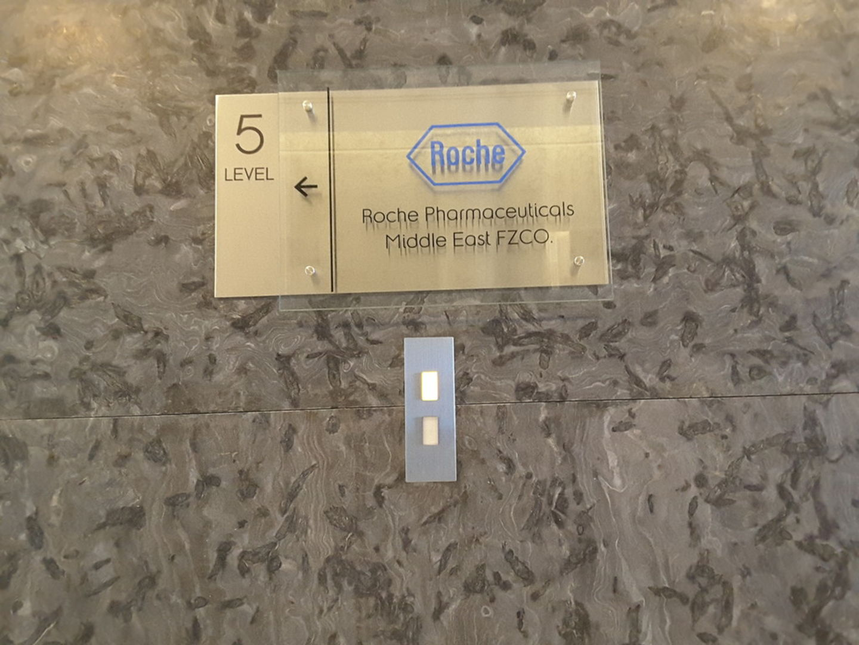 Roche Pharmaceuticals Middle East Fzco, (Distributors & Wholesalers