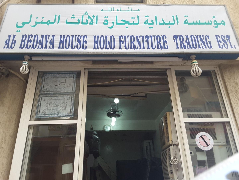 HiDubai-business-al-bedaya-household-furniture-trading-home-furniture-decor-naif-dubai-2