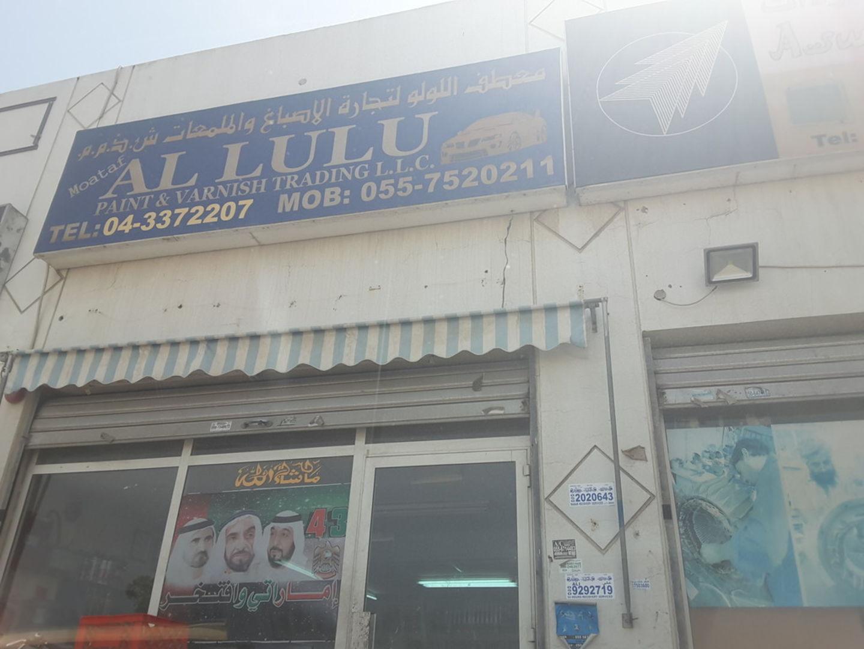 HiDubai-business-moataf-al-lulu-paint-varnish-trading-transport-vehicle-services-auto-spare-parts-accessories-ras-al-khor-industrial-1-dubai-2