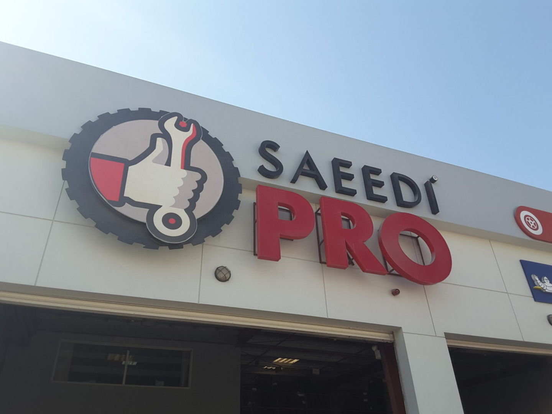 HiDubai-business-saeedi-pro-al-saeedi-automotive-trading-transport-vehicle-services-auto-spare-parts-accessories-dubai-investment-park-2-dubai-2