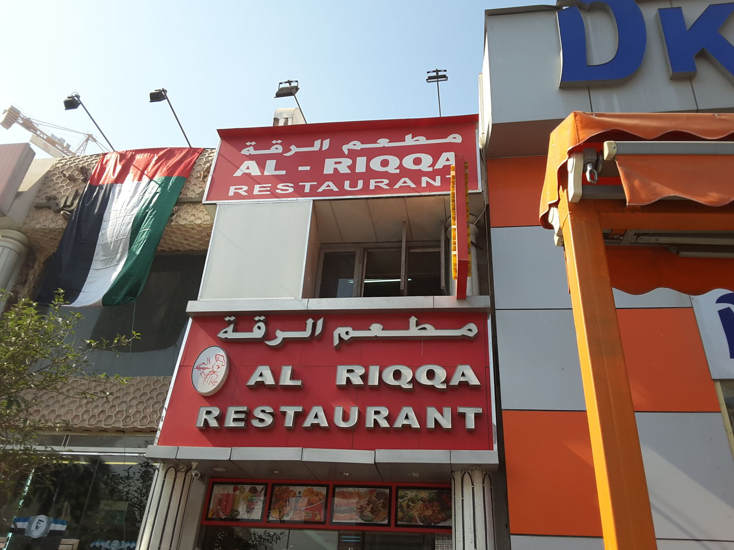 HiDubai-business-al-riqqa-restaurant-food-beverage-restaurants-bars-naif-dubai-2