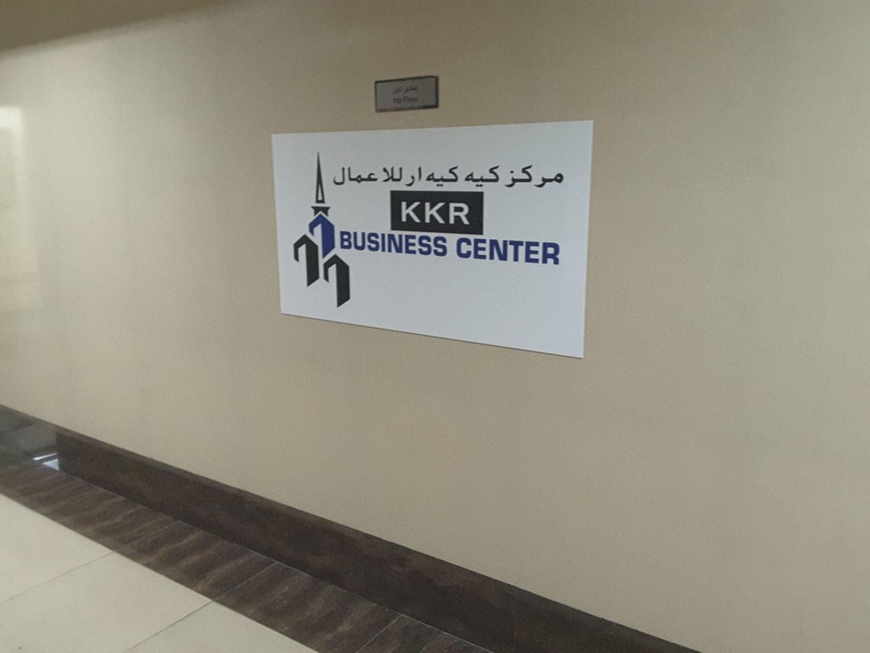 HiDubai-business-k-k-r-bussines-center-b2b-services-holding-companies-sheikh-zayed-road-1-trade-centre-2-dubai-2