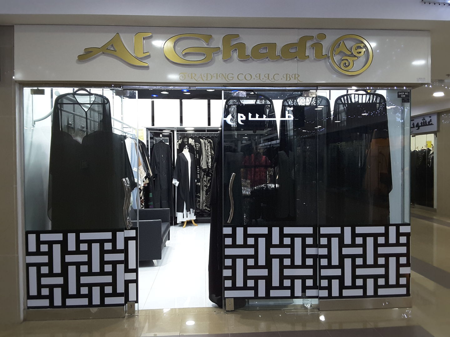 HiDubai-business-al-ghadi-trading-shopping-apparel-mirdif-dubai-2