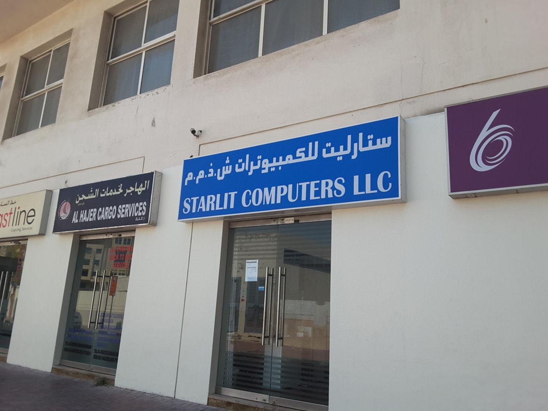 HiDubai-business-starlit-computers-b2b-services-distributors-wholesalers-al-fahidi-al-souq-al-kabeer-dubai-2