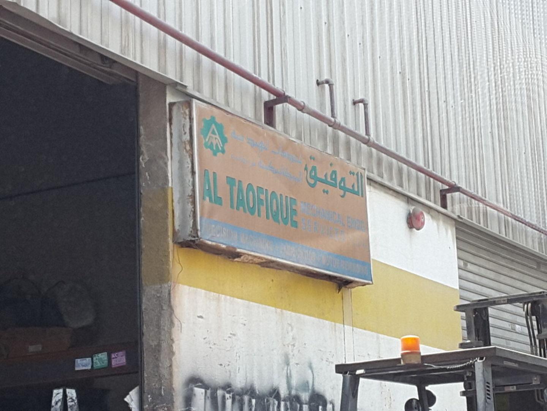 HiDubai-business-al-taofique-mechanical-engineering-services-construction-heavy-industries-engineers-surveyors-ras-al-khor-industrial-2-dubai-2