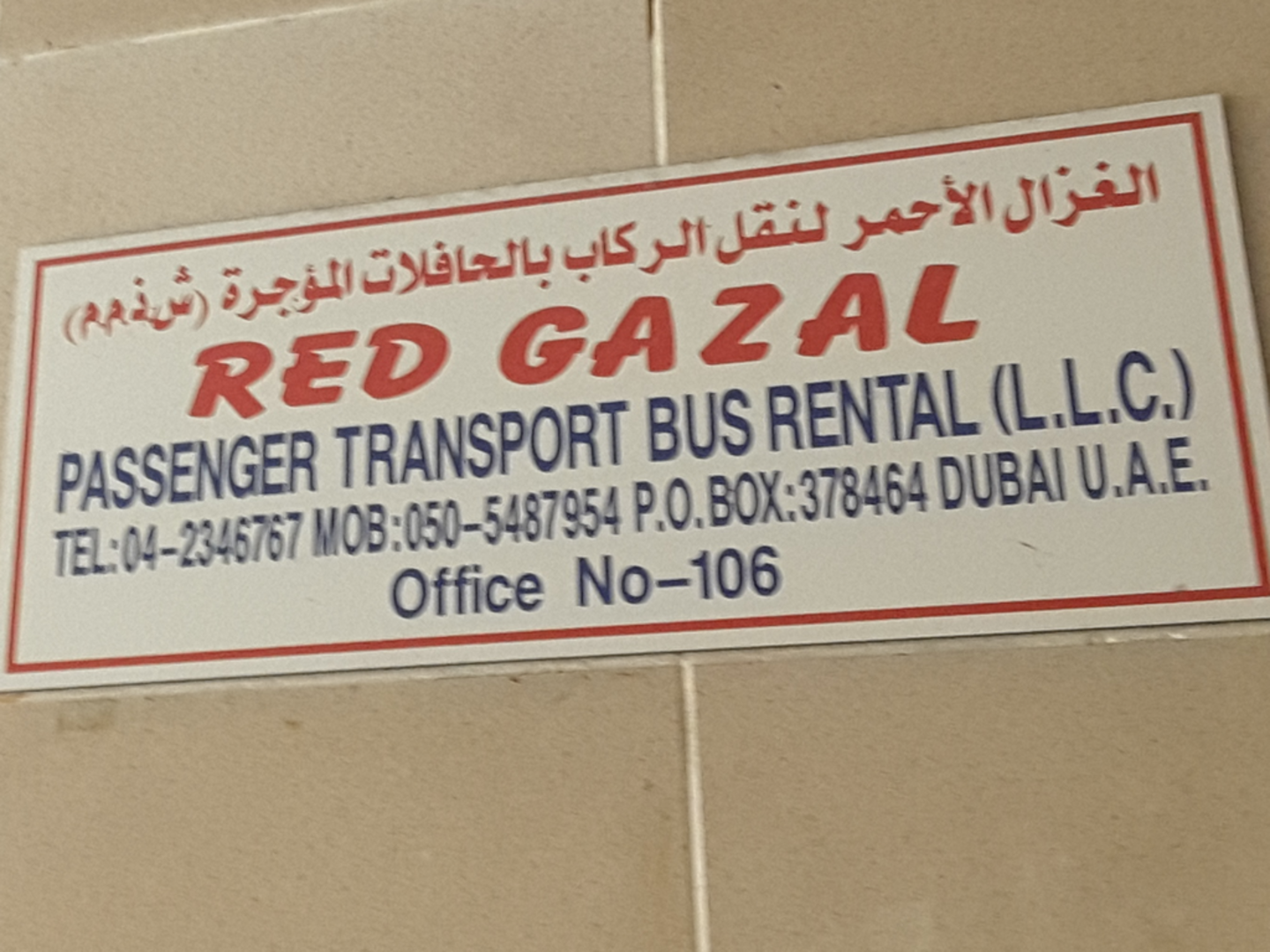 HiDubai-business-red-gazal-passenger-transport-bus-rental-transport-vehicle-services-heavy-vehicles-rentals-naif-dubai-2