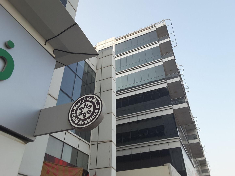 HiDubai-business-cafe-arabicca-food-beverage-cafeterias-oud-metha-dubai-2