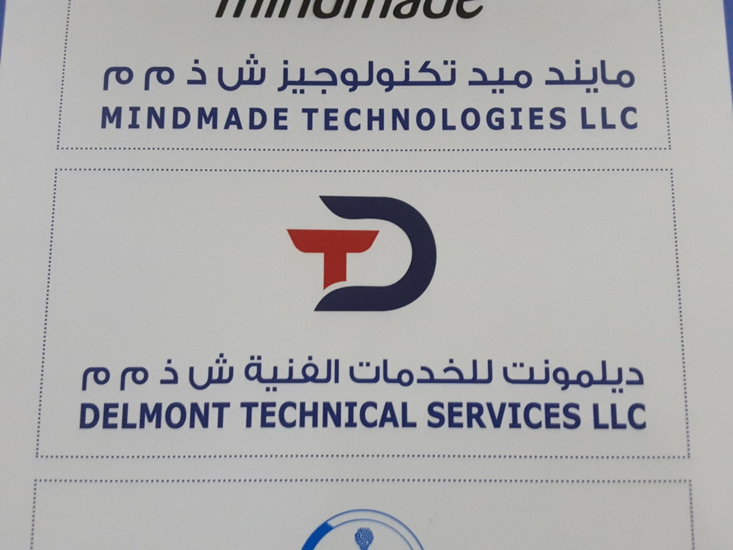 Walif-business-delmont-technical-services