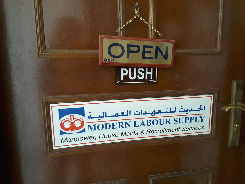 HiDubai-business-modern-labour-supply-b2b-services-human-resource-management-al-satwa-dubai-2