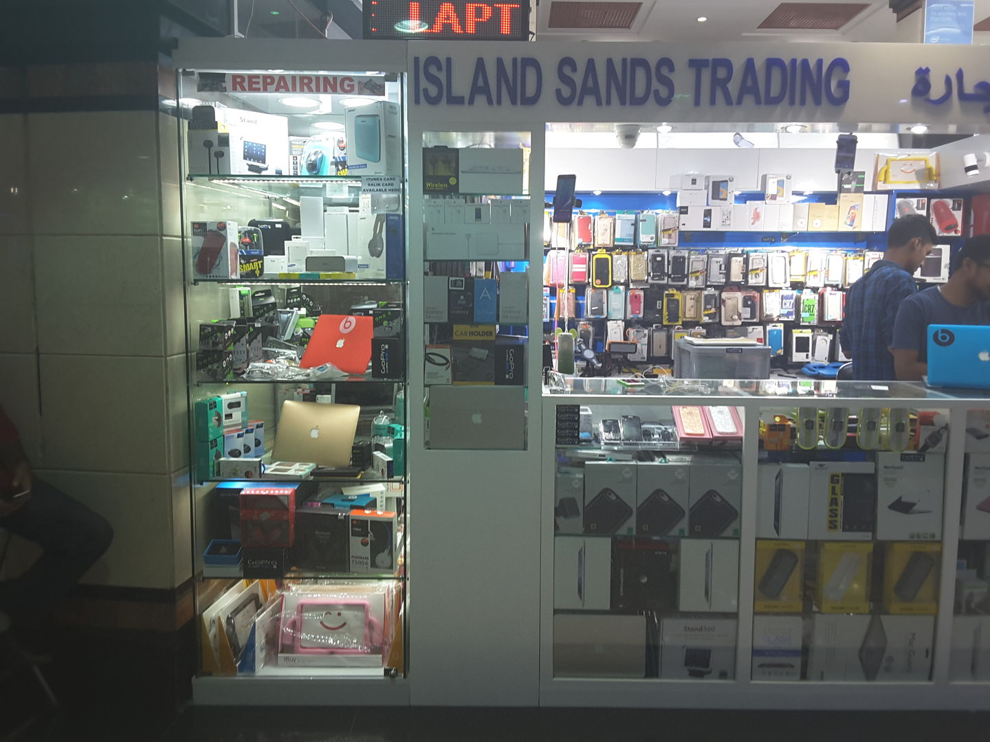HiDubai-business-island-sands-trading-shopping-consumer-electronics-mankhool-dubai-2